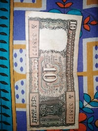 Antique old 10 rupee note  Rampur, 244901