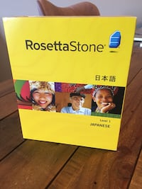 Rosetta Stone Japanese Level 1 Set
