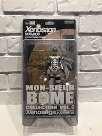 Mon-Sieur BOME Collection Vol 8 Xenosaga KOS-MOS Figure Richmond, V7E 5E6