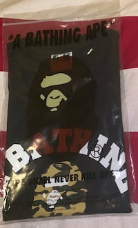 Bape black/yellow Camo t shirt West Vancouver, V7T