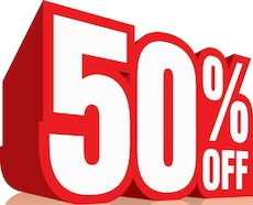 LAST DAY!! 50% Off EVERYTHING 9808 S BROOKLINE AVE