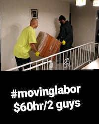 Local moving labor $60hr/2 guys free estimates Minneapolis