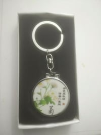 Keychain with chinese letters