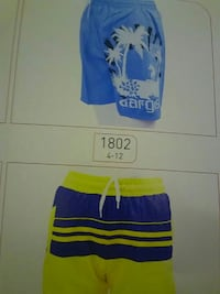 Swimming shorts  Montréal, H3L 2T7