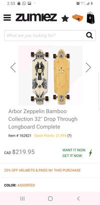 bamboo collection longboard lightly used  Markham, L3T 2K6