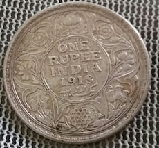one round silver coin