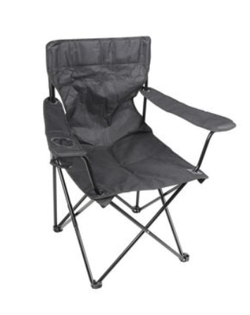 sc 1 st  Letgo & Used OZARK TRAIL DELUXE ARM CHAIR X2 for sale in VANCOUVER - letgo