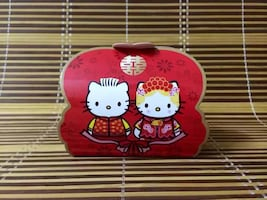 Hello Kitty Chinese wedding gift favor boxes