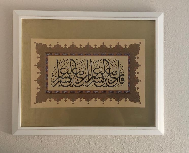 TURKISH CALIGRAPHY - ISLAMIC ART f0099c46-647b-43dc-8061-095b37e8baa1