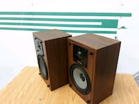 ditton boksheld speakers  London, N6L 0B8