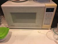 white General Electric microwave oven Goldens Bridge, 10526