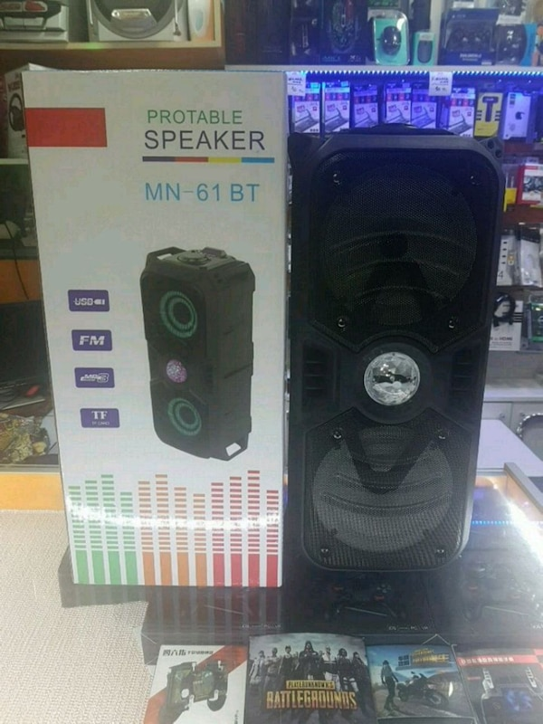 Portable Speaker 83dc01bf-a98d-42c0-9337-6a857ee0c4a2