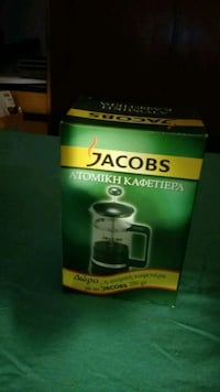 Jacobs Coffee Machine for personal use Acharnes, 136 75