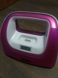 pink and white plastic potty trainer Martensville, S0K 0A2