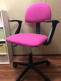 Pink Office Chair Houston, 77041