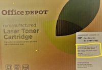 HP Cartridge for HP 4000 Series Laser Printer Beaverton