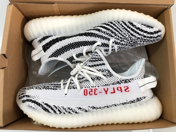 d7e10ea1cdd Used YEEZY BOOST 350 V2 – Zebra  ALL SIZES  for sale in ...