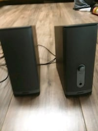 Two Bose speakers in good condition price firm.