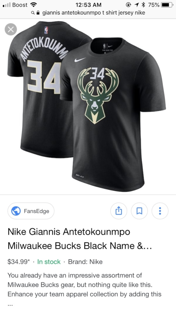 a4f157442edf Used Giannis t shirt jersey Nike for sale in Clinton Township - letgo