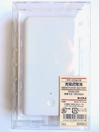6200mAh Rechargeable Battery for Smartphone and iPad by Muji New York