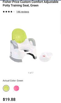 Fisher price potty chair adjustable