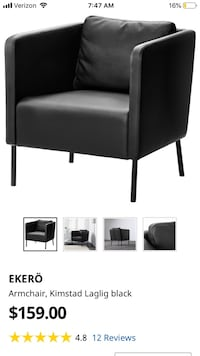 Ikea Faux Leather Armchair Baltimore, 21236