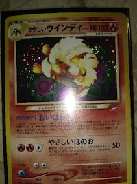 Pokemon light Arcanine card MINT Providence
