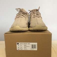 Tan Adidas Yeezy Boost 350 with box