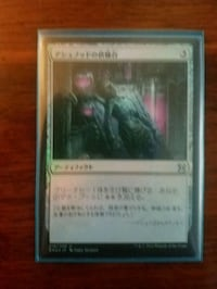 Selling MTG Japanese Foils. Lexington
