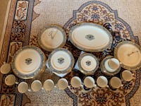 Lenox presidential set with Gold Perry Hall, 21128