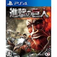 Attack on Titan PS4 JAPANESE VERSION - Sell or Trade