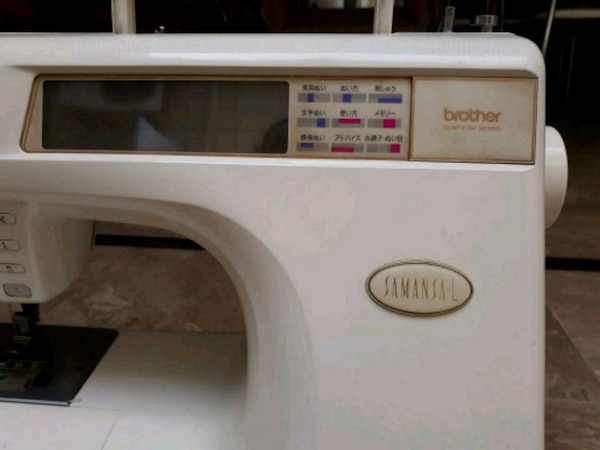 Brother sewing machine japan