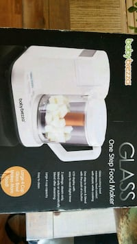 Baby food processor - never used Ashburn, 20147