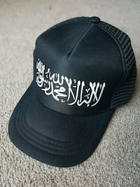 Cap with shahadah on it  Mississauga, L5N 2X3