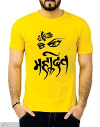 Yellow Cotton  Tees For Men  Color : Yellow  Fabri Ahmedabad, 380001