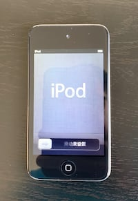 iPod Touch 4th Generation Vancouver, V6E 1K7