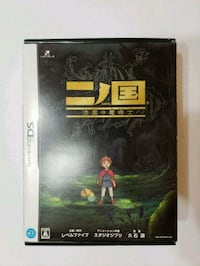 Nintendo DS Ni no Kuni: Dominion of the Dark Djinn Oakville