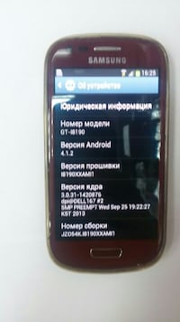 Samsung Galaxy S3 Mini Королев, 141077