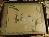 Chinese Watercolor on Silk Picture Phoenix