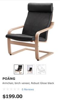 Poang Leather Chair Coquitlam