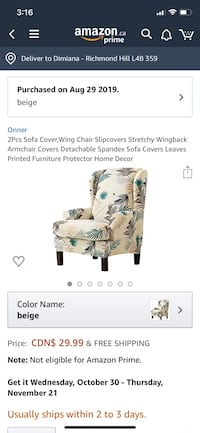 2 wing chair cover