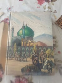 mosque print book cover St. Catharines, L2T 3J7
