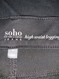 Size 14 high waisted leggings NY&Co Germantown, 20874