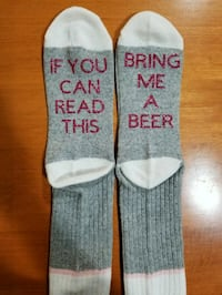 Personalized Reading Socks Hamilton
