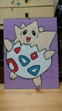 Pokemon - Togepi Painting - 8.5 x 11 Barrie, L4N 5B1
