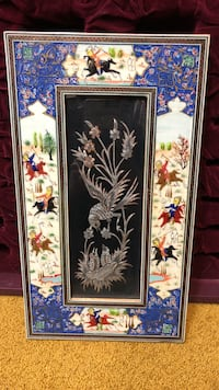 "Persian Inlaid Enamel and Copper Wall Art, 7""x14"", Pick up only Whitchurch-Stouffville"