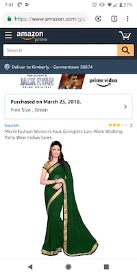 Green and gold saree and top Germantown, 20874