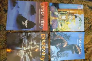 Discovery Scripture and Science for Kids magazines 2009-10, 25+ copies