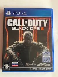 Call Of Duty Black Ops 3 Ps4 Orjinal Oyun Osmangazi, 16090