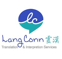 Cantonese, Mandarin and French translation Brossard